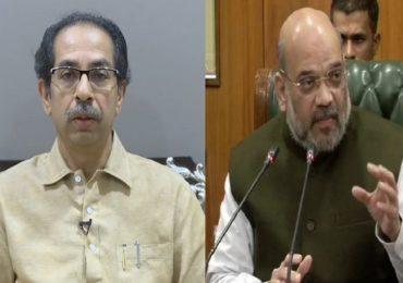 Palghar mob lynching case : अमित शाहांशी बोललोय, आगलाव्यांना शोधायला सांगितलंय : मुख्यमंत्री