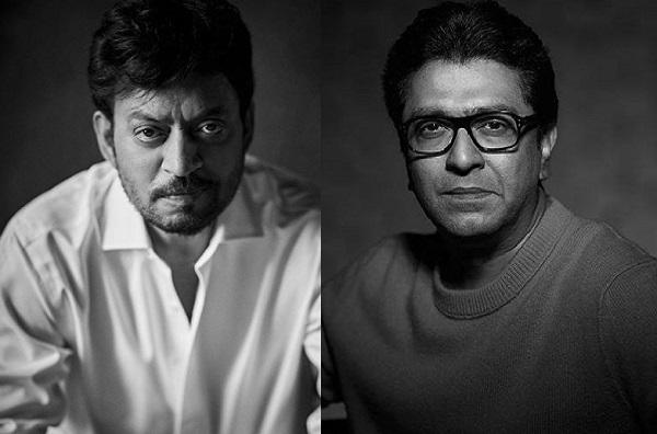 ...म्हणूनच इरफानने महाराष्ट्र नवनिर्माण चित्रपट सेनेचं सदस्यत्व स्वीकारलं असेल : राज ठाकरे