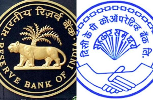 महाराष्ट्रातील 104 वर्षे जुन्या सहकारी बँकेचा परवाना रद्द, ऐन लॉकडाऊनमध्ये लाखो खातेधारकांवर आर्थिक संकटाची कुऱ्हाड