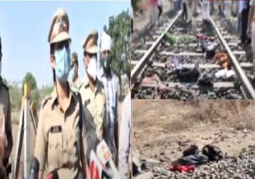 Aurangabad Train Mishap | औरंगाबादच्या जीवघेण्या रेल्वे ट्रॅकवर नेमकं काय घडलं?