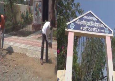 Washim Labors | गावची शाळा नटवली, तुटलेल्या फरशा बसवल्या, वर्ग खोल्या सजवल्या, क्वारंटाईन मजुरांकडून सदुपयोग