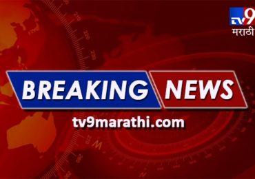 LIVE Update | पिंपरी चिंचवडमध्ये नागरिकांनी कंटेन्मेंटचे सील तोडले