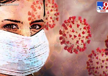 Pune Corona | पुणे विभागात कोरोनाबाधितांचा आकडा सहा हजारांच्या पार, 2 हजार 927 रुग्णांना डिस्चार्ज