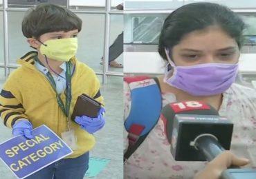 तीन महिन्यांनी आईच्या भेटीस आतुर, पाच वर्षांच्या चिमुरड्याचा एकट्याने विमान प्रवास