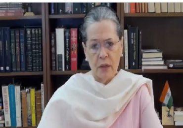 दिल्ली-बिहारमध्ये 'बंदी सरकार', आता परिवर्तन घडवलंच पाहिजे; सोनिया गांधी यांचा घणाघात