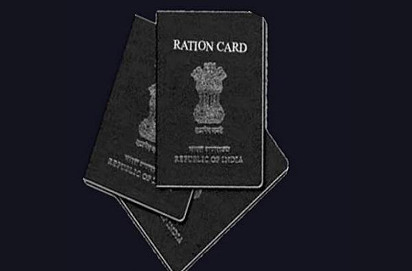 Ration card | 1 जूनपासून रेशन कार्डबाबत नवे नियम, नेमके बदल काय?