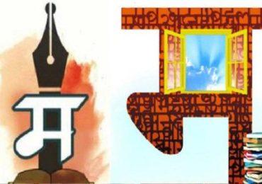 मराठी भाषेला अभिजात दर्जासाठी मुंबईच्या अमराठी खासदाराचा संसदेत प्रस्ताव