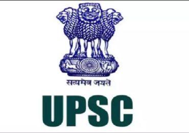 UPSC Revised Timetable | यूपीएससी पूर्वपरीक्षा, मुख्य परीक्षेचे सुधारित वेळापत्रक जाहीर