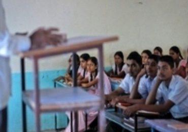 पालकांना फी भरण्याची सक्ती, मुंबईतील शाळेला शिक्षण विभागाचा दणका
