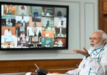 PM Modi Meeting With All CM | पंतप्रधान मोदींची सर्व राज्यातील मुख्यमंत्र्यांशी बैठक, कोरोना रुग्ण, लॉकडाऊन, लस वितरण यावर चर्चा