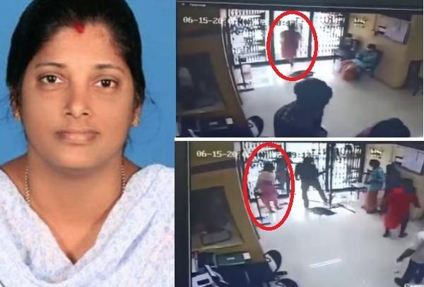 CCTV | चावी गाडीला विसरल्याने धावपळ, बॅंकेत काचेच्या दरवाजावर धडकून महिलेचा मृत्यू