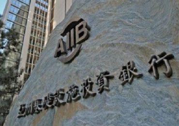AIIB Loan for India | चीनमधील बँकेकडून भारताला आणखी 750 दशलक्ष डॉलर्सचे कर्ज