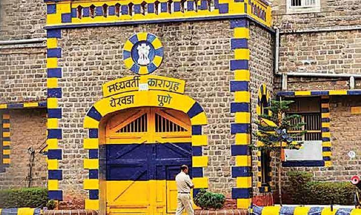 येरवडा कारागृहातून पाच कैद्यांचे पलायन, तात्पुरत्या जेलच्या खिडकीचे गज कापून पसार