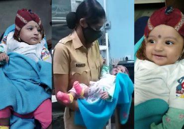 दृष्ट लागू नये म्हणून गालाला टिक्का, पुण्यात चार महिन्यांचे बाळ झुडपात सापडले