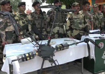 Pakistan spy drone | पाकिस्तानचा स्पाय ड्रोन पाडला, मोठा शस्त्रसाठा जप्त