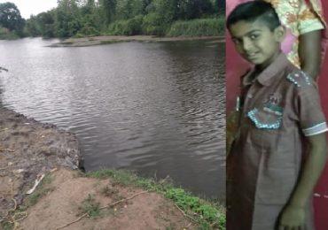 सूर्यग्रहणावेळी बापलेक नदीत बुडाले, 'फादर्स डे'लाच दुर्दैवी अपघात