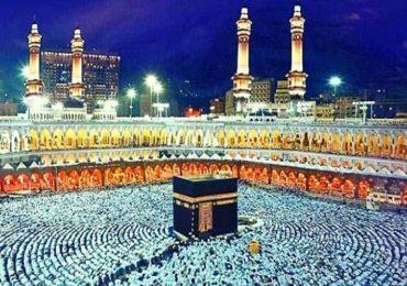Haj Yatra 2020 | यंदा भारतीयांना हज यात्रेची संधी नाही, फक्त सौदीतील यात्रेकरुंना परवानगी