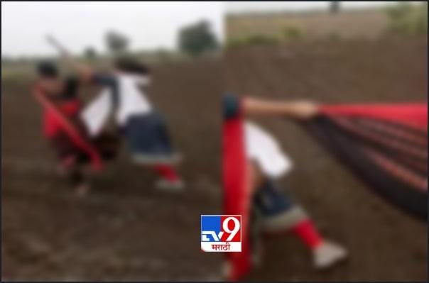 नागपुरात सावकाराच्या पत्नीने शेतकरी महिलेची साडी खेचली, निर्लज्ज सावकाराकडून व्हिडीओ शूट