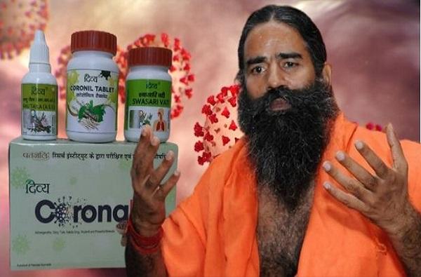 Coronil | महाराष्ट्रात नकली औषधांच्या विक्रीला परवानगी नाही, गृहमंत्र्यांचा रामदेव बाबांना थेट इशारा