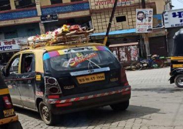 Dead-Body On Taxi Roof | रुग्णवाहिका न मिळाल्याने मृतदेह टॅक्सीच्या टपावर ठेवून स्मशानभूमीत