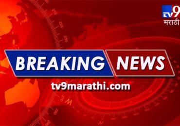 LIVE: पंतप्रधान नरेंद्र मोदी यांच्या अध्यक्षतेखाली कॅबिनेटची बैठक सुरु