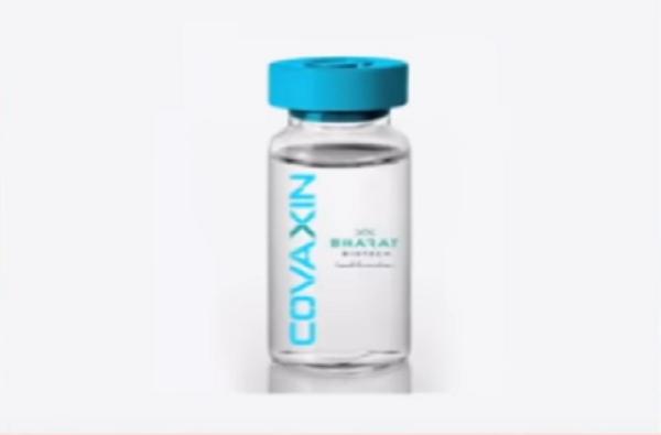 Covaxin   गुड न्यूज! भारतात कोरोनाची पहिली लस तयार, सरकारकडून मानवी चाचणीसाठी परवानगी