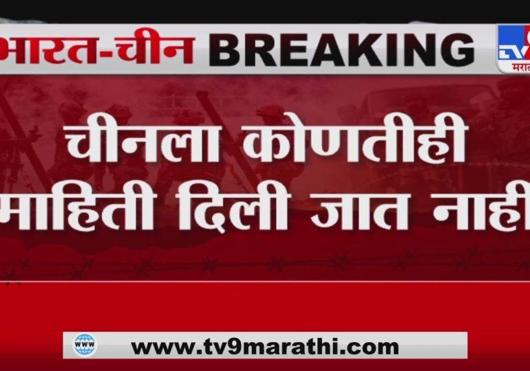 VIDEO : आम्ही चीनला कोणतीही माहिती देत नाही, भारताच्या कारवाईवर टिकटॉकची प्रतिक्रिया
