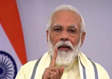 PM Narendra Modi | अमेरिकेच्या लोकसंख्येपेक्षा अडीच पट जास्त लोकांना आम्ही मोफत धान्य दिलं : पंतप्रधान मोदी