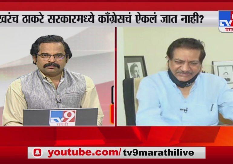 Prithviraj Chavan | कोरोना, भारत-चीन संघर्ष ते 'मविआ'तील विसंवाद, पृथ्वीराज चव्हाण यांची EXCLUSIVE मुलाखत