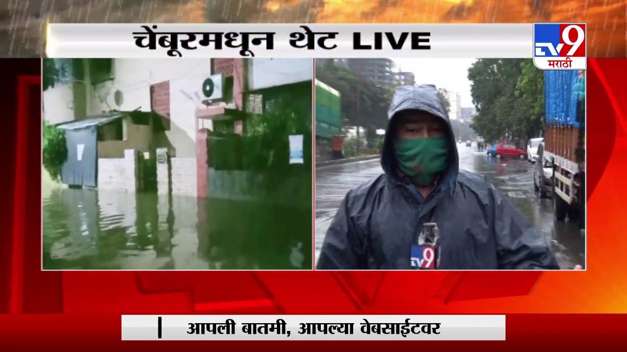 Mumbai Rain | मुंबई आणि उपनगरात जोरदार पाऊस