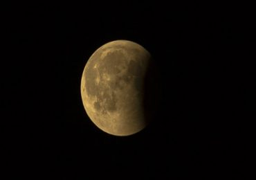 Lunar Eclipse 2020 India: वर्षातील तिसऱ्या चंद्रग्रहणाचा योग, कधी-कोठे दिसणार?