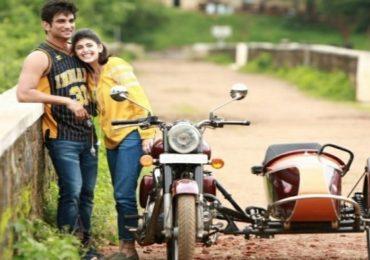 Dil Bechara Trailer | सुशांतसिंह राजपूतचा अखेरचा चित्रपट 'दिल बेचारा'चा ट्रेलर लाँच