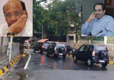 संध्या. 6.01 वा शरद पवार मातोश्रीवर, 6.40 गृहमंत्री मातोश्रीतून बाहेर, 6.54 वा. पवारही मातोश्रीतून बाहेर
