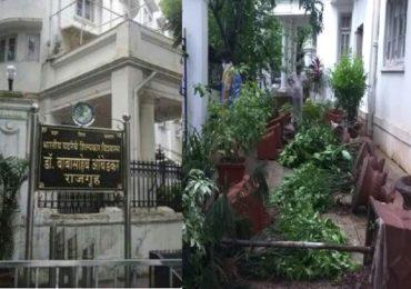 डॉ. बाबासाहेब आंबेडकर यांचे मुंबईतील निवासस्थान 'राजगृह'वर तोडफोड