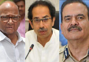 शरद पवारांच्या हस्तक्षेपामुळे मुंबई पोलिस आयुक्त परमवीर सिंग यांची बदली रद्द