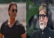 Amitabh Bachchan Corona | अमिताभ बच्चन यांच्यासाठी पाकिस्तानातही दुवा, शोएब अख्तरचीही प्रार्थना