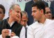 Rajasthan Political Crisis LIVE | काँग्रेस विधीमंडळ बैठकीला 90 आमदार उपस्थित