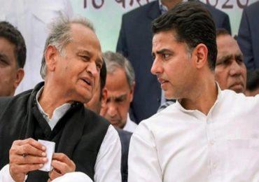 Rajasthan Political Crisis LIVE | पायलट समर्थक चार आमदार गहलोतांच्या बैठकीला