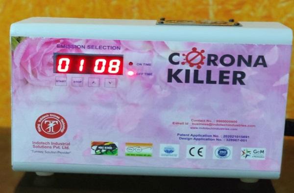 पुण्यात इंडोटेक कंपनीकडून 'कोरोना किलर' उपकरण, विषाणूंपासून बचावाचा दावा