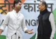 Rajasthan Political Crisis : अशोक गहलोत जास्त दिवस मुख्यमंत्री राहणार नाहीत, भाजपची प्रतिक्रिया