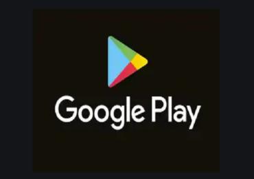 गुगलने 11 धोकादायक अॅप प्ले स्टोअरमधून हटवले, युझर्सलाही तातडीने हटवण्याचा सल्ला