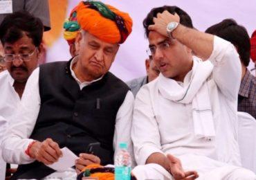 Rajasthan Political Crisis Live Updates: सचिन पायलट यांची उपमुख्यमंत्रीपदावरुन हकालपट्टी