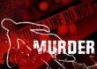 Chandrapur Crime | टीव्हीवर पाहून लहान भावाची हत्या, मृतदेह पुरला, पावसामुळे हत्येचं गुपित उलगडलं