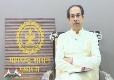 मुख्यमंत्र्यांच्या हस्ते महाराष्ट्रात गुगल क्लासरुमचं उद्घाटन, 2.3 कोटी विद्यार्थी-शिक्षकांना लाभ, देशातील पहिलं राज्य