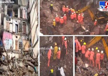 Bhanushali building collapse Live Update | भानुशाली इमारत दुर्घटना, एनडीआरएफच्या मदतीला श्वानपथक