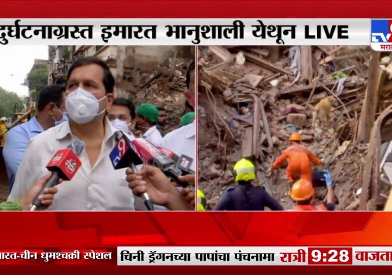 Mumbai Building Collapse | भानुशाली इमारत दुर्घटना, भाजप नेते मंगलप्रभात लोढा घटनास्थळी दाखल
