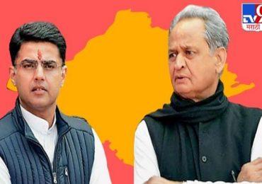 Rajasthan: सचिन पायलट निरुपयोगी आणि बिनकामाचे, मी मुख्यमंत्री, इथं भाजी विकण्यासाठी नाही : अशोक गहलोत