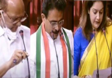 Rajyasabha MP Oath Ceremony | राज्यसभा खासदारांचा शपथविधी, उदयनराजेंची इंग्रजीत, पवारांची हिंदीत, चतुर्वेदींची मराठीत शपथ