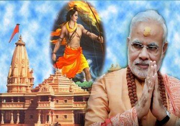 Ayodhya | पंतप्रधान मोदींचे भाषण, 200 पाहुणे, राम मंदिर भूमिपूजनाचा कार्यक्रम ठरला