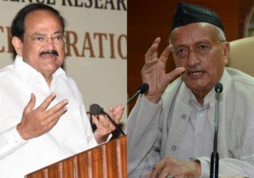 Jai Bhavani Jai Shivaji | 'शपथविधीसाठी नियमावली ठरवून द्या', भगतसिंग कोश्यारी यांचं व्यंकय्या नायडूंना पत्र